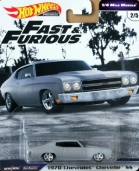 chevrolet chevelle ss  1970 FAST AND FURIOUS MILE MUSCLE